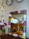 Oglinda mica